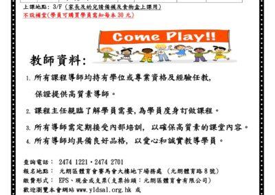 Playgroup (劉老師)1-4月 NEW 2_page-0004